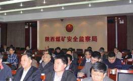 陕西省煤矿企业安全生产许可证颁发管理实施细则
