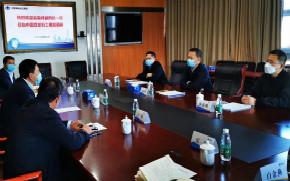 国资委科创局袁雷峰副局长到中国煤科调研指导工作
