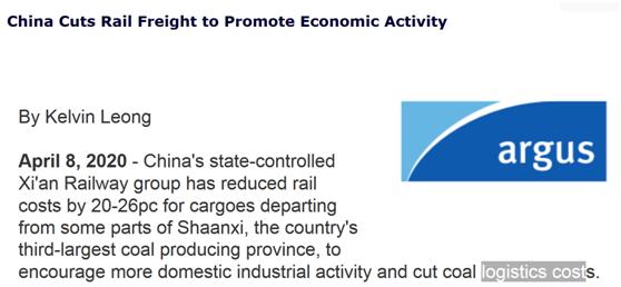 中国降低货运铁路运费以促进经济活动