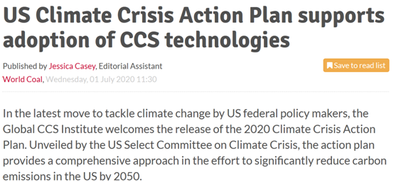 美国气候危机行动计划支持采用CCS技术