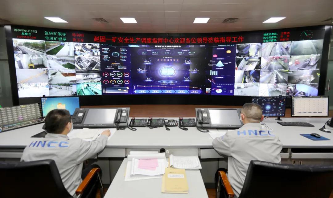 """中国煤炭报   王国法:建""""5G+""""智能化煤矿,向""""质""""高点迈进"""