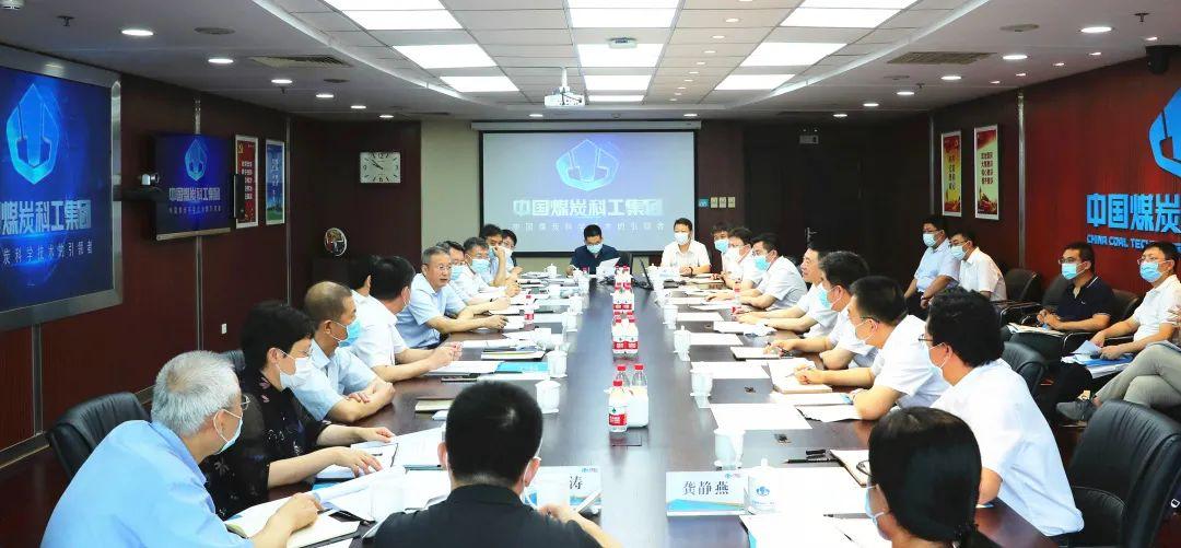 北京市副市长张家明一行到中国煤科调研
