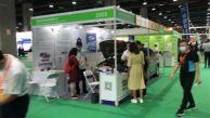 2020第七届广州国际机器人及工业自动化展览会展会现场