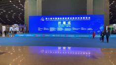 2020年中国国际煤炭清洁高效利用展览会现场