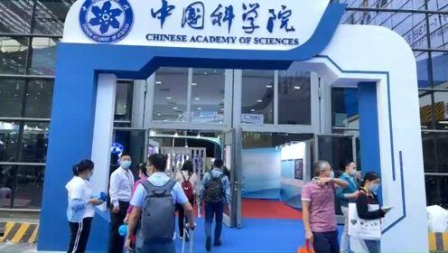 高交会中国科学院展区现场