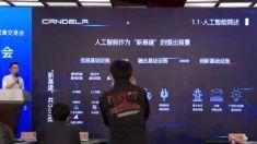 高交会—— 王雪松  坎德拉(深圳)科技创新有限公司CBO兼产品总监  发言题目:《人工智能 赋能百业》