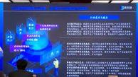 王清杰  德风科技董事长  发言题目:工业互联网助力企业数字化转型
