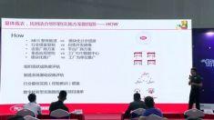 """SIAF 2020 """"智能制造+物联网""""论坛——《公司智造数字化转型探索+分享》-维他奶有限公司"""