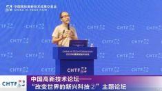 高交会:李英睿  碳云智能联合创始人兼首席科学家  发言题目:《基于短多肽阵列芯片的生物医药研发》