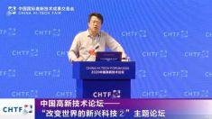 高交会:邓  侃  大数医达创始人兼CEO,复星集团首席人工智能科学家  发言题目:《智能微诊所》