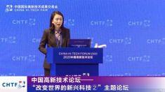 李肖婷 香港希玛国际眼科医疗集团执行总裁  发言题目:《青光眼与黄斑病的创新治疗研发》