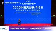 高交会——刘  敏  博世中国副总裁  发言题目:《打造未来数字化工厂》