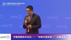 高交会——张  超  SAP中国区副总裁、行业与价值咨询总经理  发言题目:《数字经济下的创新与工业互联网》