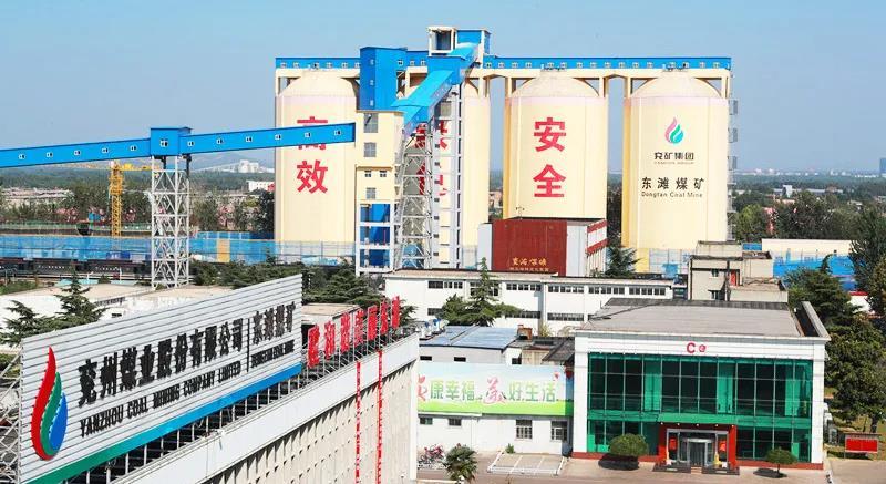 兖州煤业东滩矿选煤中心:将大数据转化为生产力