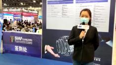 2021年SIAF广州工业自动化展现场直播