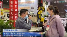 2021年无锡机床展企业采访—无锡米格机器人科技