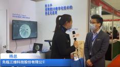 中国西部国际装备制造业博览会企业采访——先临三维