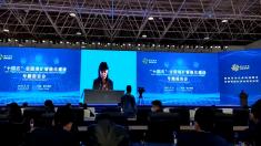 2021鄂尔多斯煤博会——国家矿山安全监察局安全基础司副司长陆南讲话