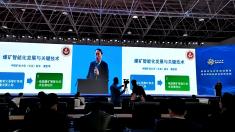 葛世荣 :中国煤炭工业智能开采的发展与关键技术