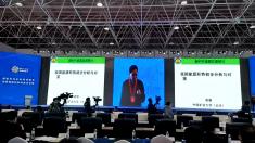 中国工程院院士 武强 我国能源形势初步分析与对策