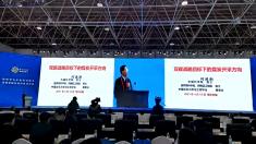 中国工程院院士 何满潮 在双碳目标下的煤炭开采方向