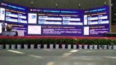 中国移动山西有限公司-《共绘5G新篇章 共赢矿山新未来》