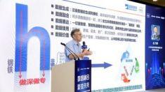 上海宝信软件股份有限公司丛力群-《场景驱动的中国宝武工业互联网实践》part2