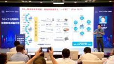 华为徐之兵-《5G+工业互联网加速制造数智转型》part2
