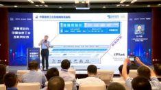 上海宝信软件股份有限公司丛力群-《场景驱动的中国宝武工业互联网实践》part1
