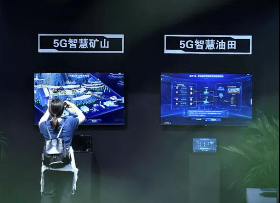 """5G+工业互联网""改写采矿史"